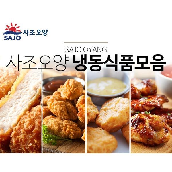사조튀김모음/소세지/만두/치킨너겟/텐더/햄/치즈스틱 상품이미지