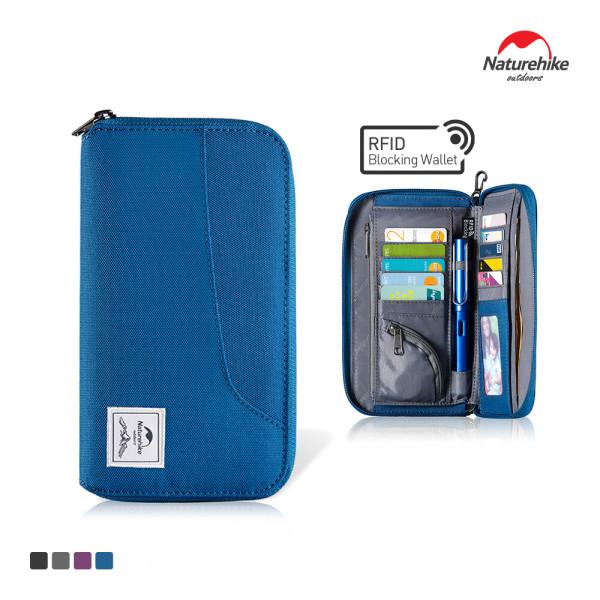 NH 여권파우치 여행용 RFID해킹방지 지갑 케이스 가방 상품이미지