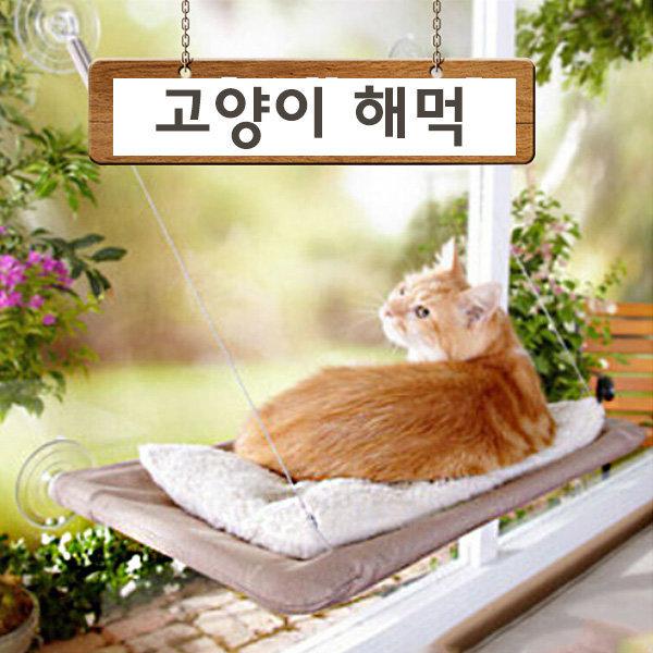 고양이 해먹 고양이 방석 고양이 하우스 캣타워 상품이미지