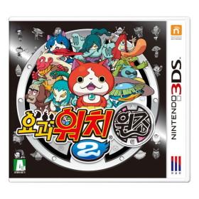 [닌텐도] [3DS 타이틀]요괴워치2 원조