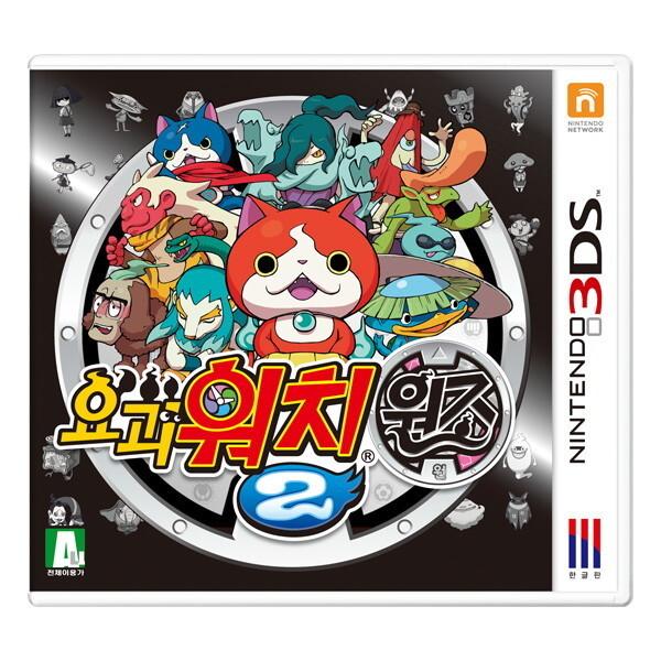 닌텐도   3DS 타이틀 요괴워치2 원조 상품이미지