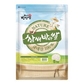 참새방아쌀5kg 2017년 햅쌀 밥선생