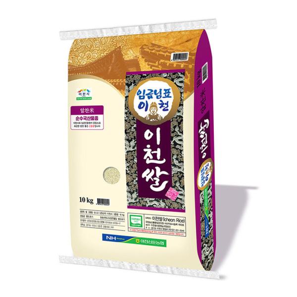임금님표 이천쌀10kg 참결미 상품이미지