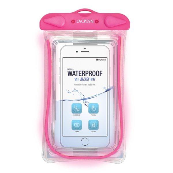 재클린 원터치 방수팩 물놀이 워터파크 핑크색상 상품이미지