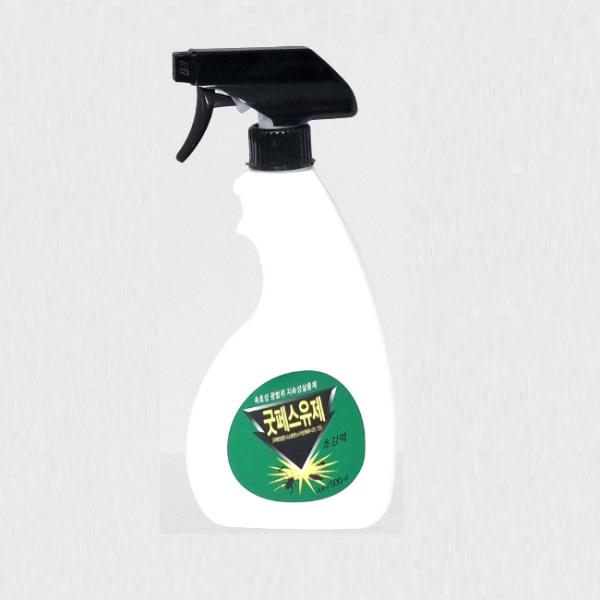 벅스존 제타킬 진드기 벼룩 바퀴벌레 개미 해충퇴치 상품이미지