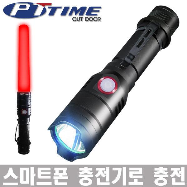충전식 랜턴 LED 후레쉬 손전등 캠핑랜턴 경광봉 L2 상품이미지