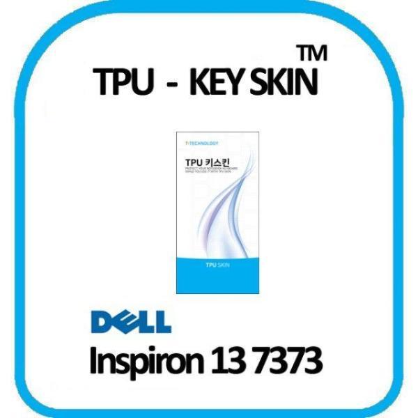 DELL 인스피론 13 7373 노트북 키스킨 TPU(고급형) 상품이미지