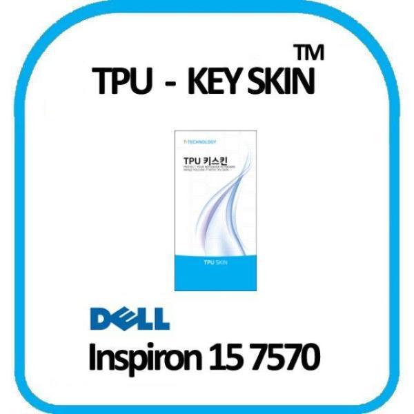 DELL 인스피론 15 7570 노트북 키스킨 TPU(고급형) 상품이미지