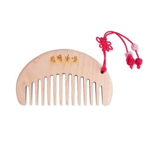 인테리어 현관 가리개 커튼 대나무 문발-갈대발 소 상품이미지
