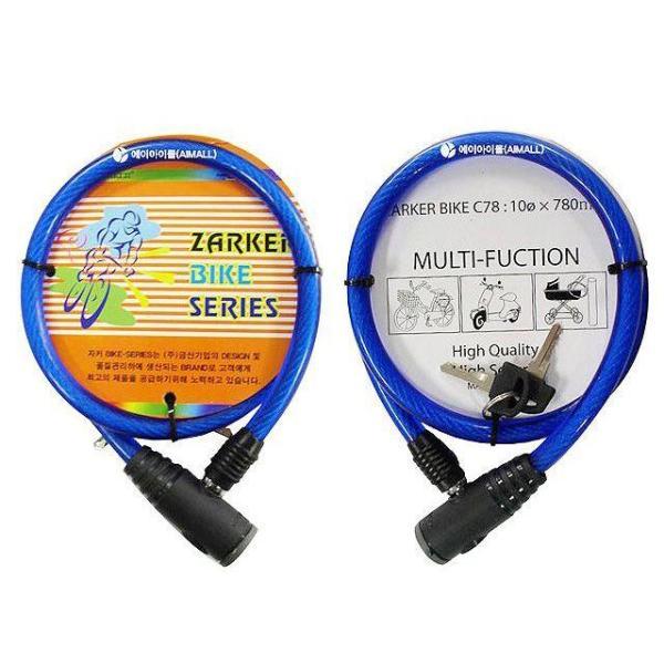 자전거열쇠/자전거자물쇠 번호자물쇠 도난방지 잠금 상품이미지