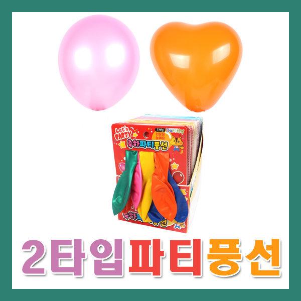 2타입 파티풍선 7개입 생일 이벤트 프로포즈 일반풍선 상품이미지