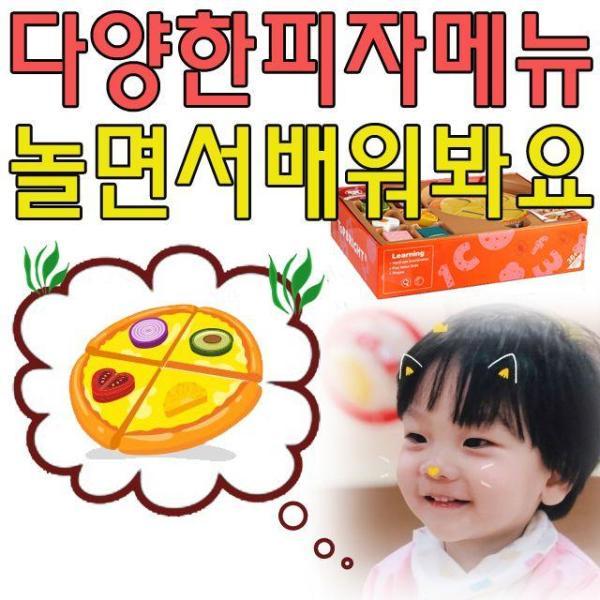 로보카폴리 폴리 쇼핑 카트 아기 유아 마트 놀이 아 상품이미지