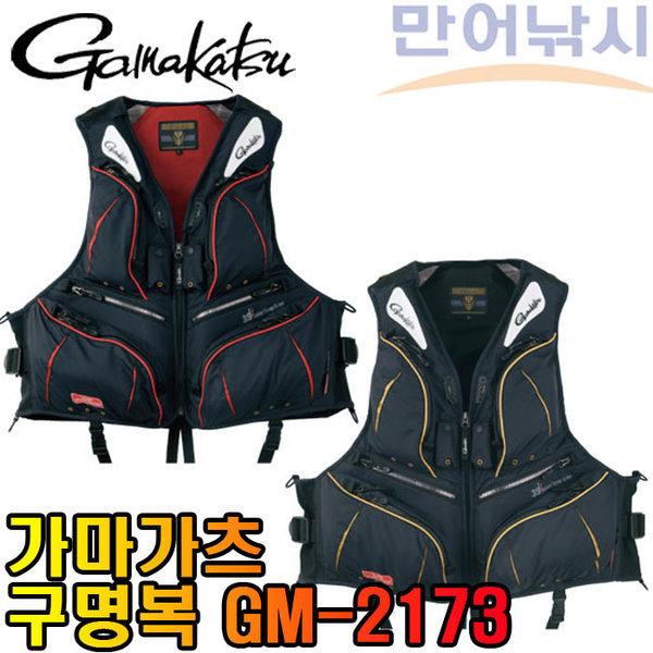가마가츠 구명복 GM-2173 구명조끼 바다 낚시복 상품이미지