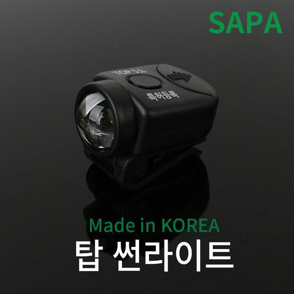 싸파 탑썬라이트 SL-09 선택형 모자클립 LED 랜턴 80 상품이미지