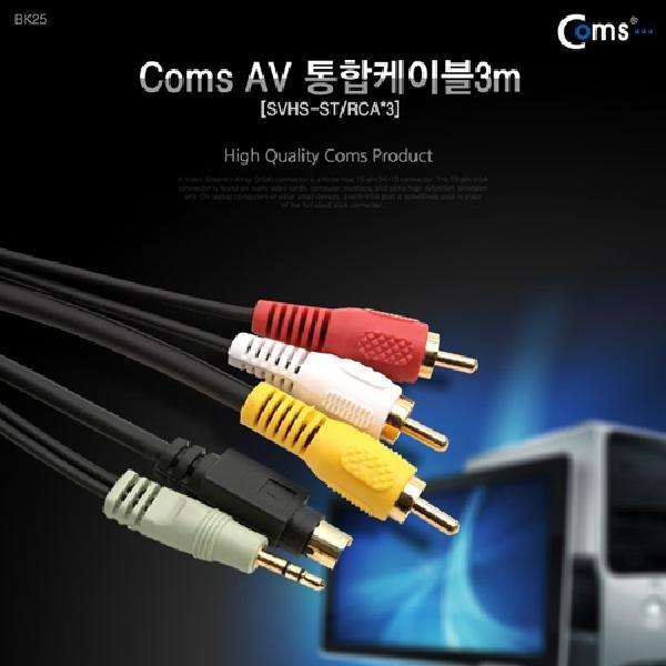 AV 통합케이블(3RCA) 3m (SVHS-ST/RCAx3) / 케이블( 상품이미지