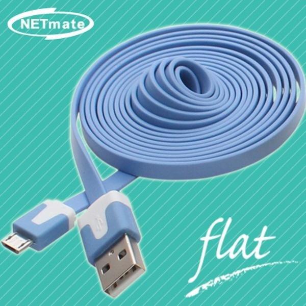 넷메이트 모바일 충전데이터 FLAT 케이블 2m (마이 상품이미지
