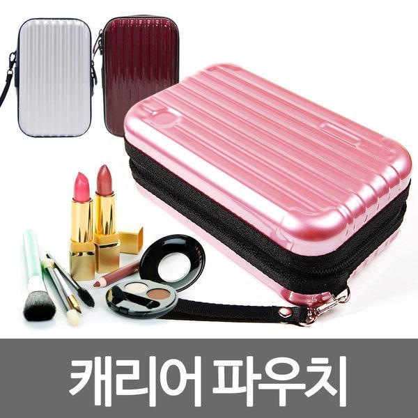 캐리어파우치/화장품/파우치/가방/멀티파우치/세면백 상품이미지