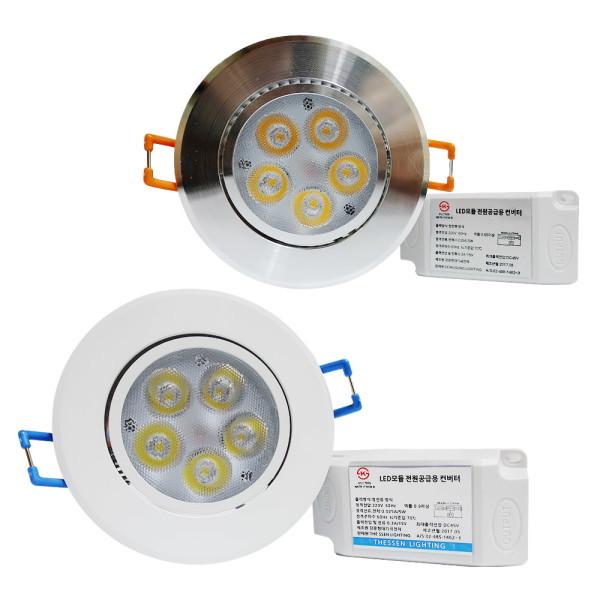 동성조명  더센 LED매입등 3인치 5W LED다운라이트 LED조명 LED 상품이미지