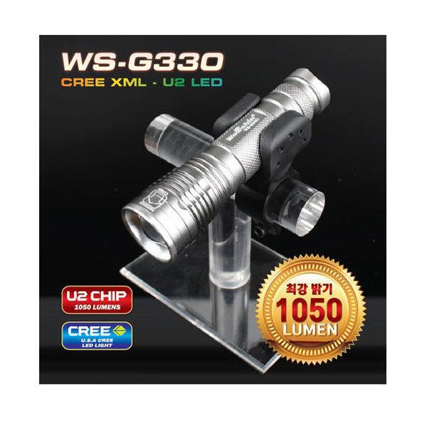 우신 WS-g330 1구 충전식 줌 LED 후레쉬 상품이미지