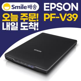 EOPG 엡손스캐너 엡손 V39  /평판스캐너/EMD