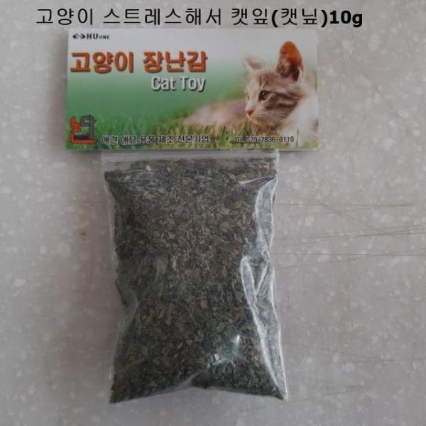 고양이 스트레스해소 캣잎(캣닢)10g 상품이미지