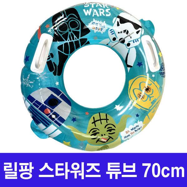 스타워즈 안전손잡이 어린이튜브 70cm/유아튜브/릴팡 상품이미지