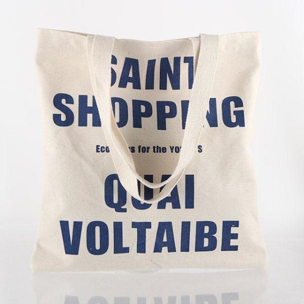 세인트 기본 에코백 숄더백 가방 상품이미지