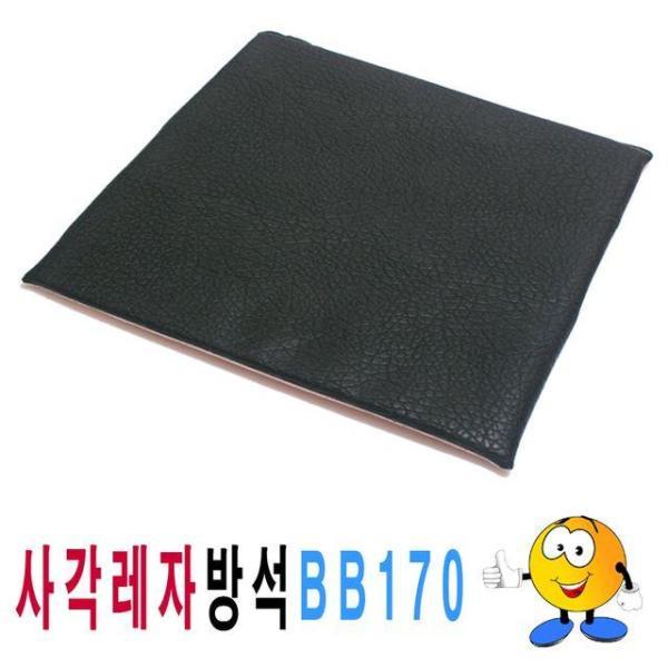 사각레자방석BB170사각방석레자방석업소 상품이미지
