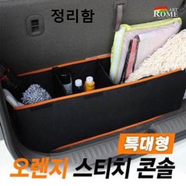 야토 염도계 RZ-112 가정용염도계 염도측정기 염분 상품이미지