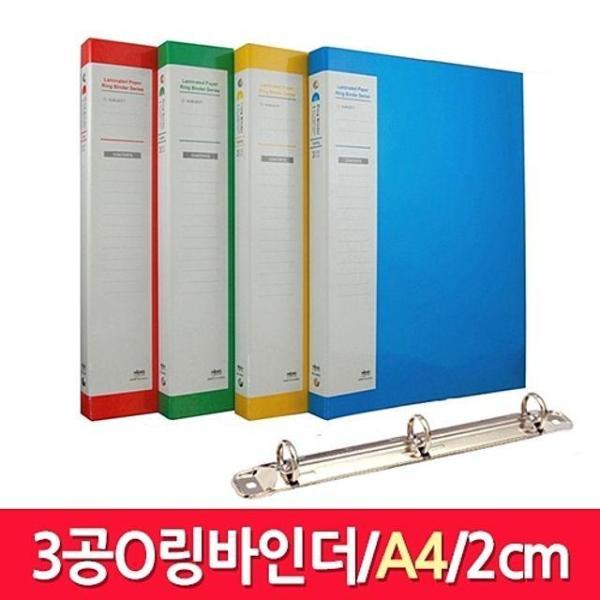 현풍 링 바인더 서류철 3공 o링바인더 A4 2m 적색 상품이미지
