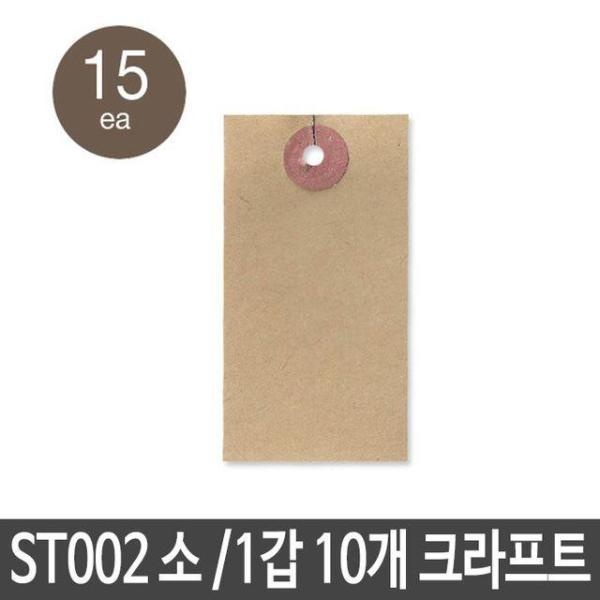 선물 포장 편지 군인 커플 편지지 1갑10개 크라프트 상품이미지