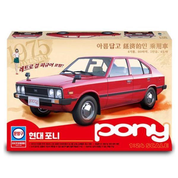 바니 킨스마트 Lamborghini Veneno (KT5367)-색상임 상품이미지