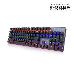 GTune MKF30S RAINBOW /기계식키보드/블랙 청축 상품이미지