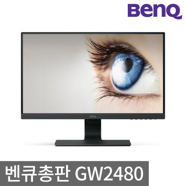 벤큐 총판 GW2480 무결점 아이케어 모니터 24인치 상품이미지