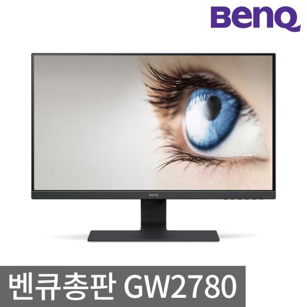 벤큐 총판 GW2780 무결점 아이케어 모니터 27인치 상품이미지