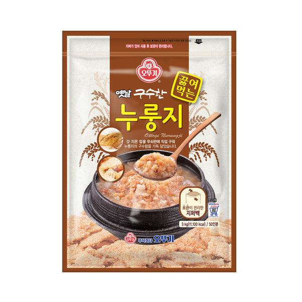 옛날 구수한 끓여먹는 누룽지 3kg 상품이미지