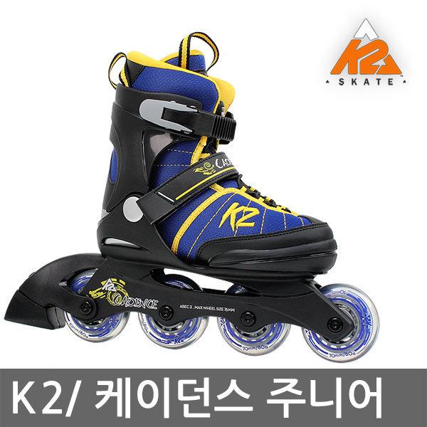 K2 인라인스케이트/ 케이던스 주니어/ 아동용/보호대 상품이미지