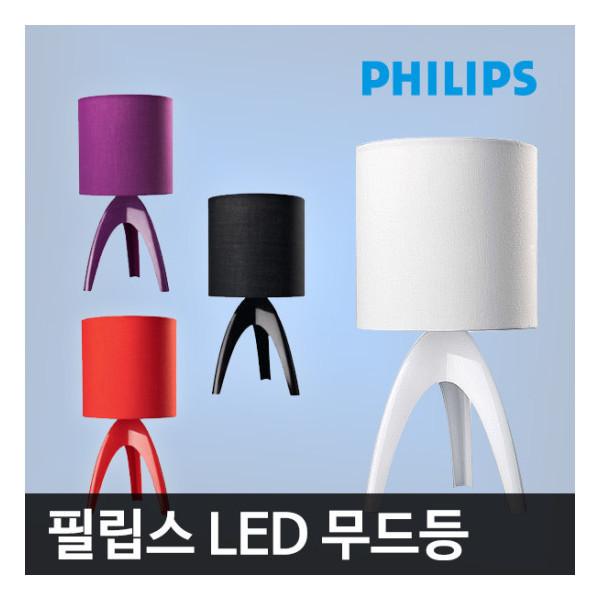 필립스(조명)  필립스 LED 무드등 43228 이사카 상품이미지