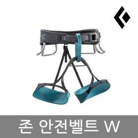 [블랙다이아몬드] 존 안전벨트 W 하네스 gil