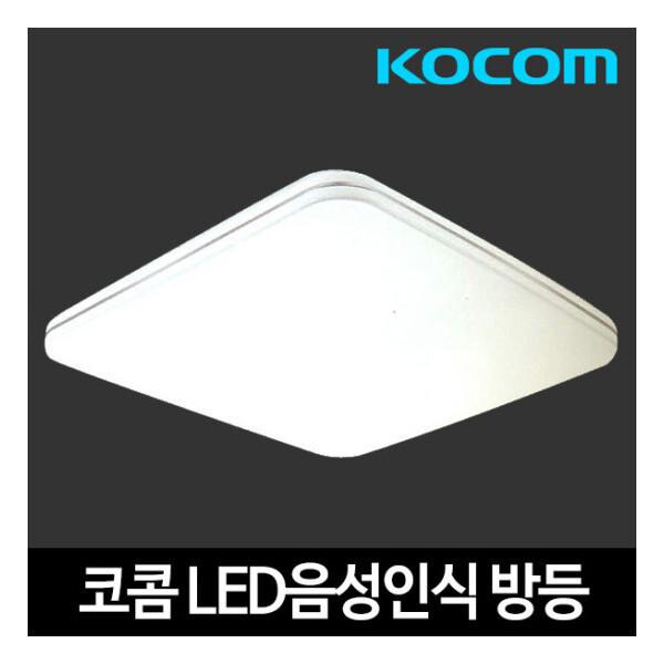 코콤  LED 음성인식방등 루미야 60W LED방등 LED조명 LED등 상품이미지