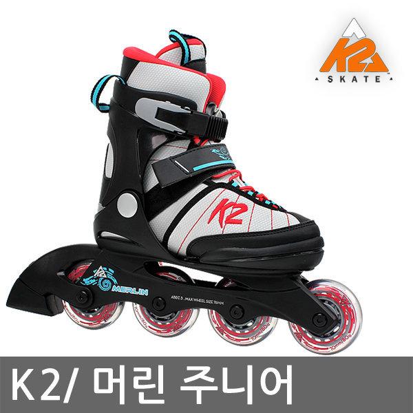 K2 인라인스케이트/머린 주니어/어린이/아동용/보호대 상품이미지