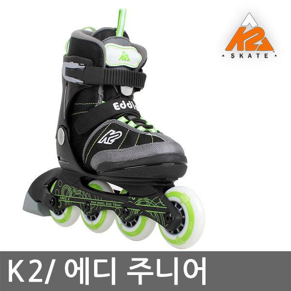 K2 인라인스케이트/에디 주니어/어린이/아동용/보호대 상품이미지