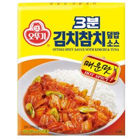 3분 김치참치 덮밥소스 150G