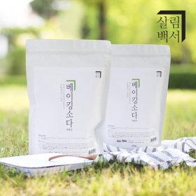살림백서 베이킹소다 3kg 대용량 리필형 1+1 (단하루)