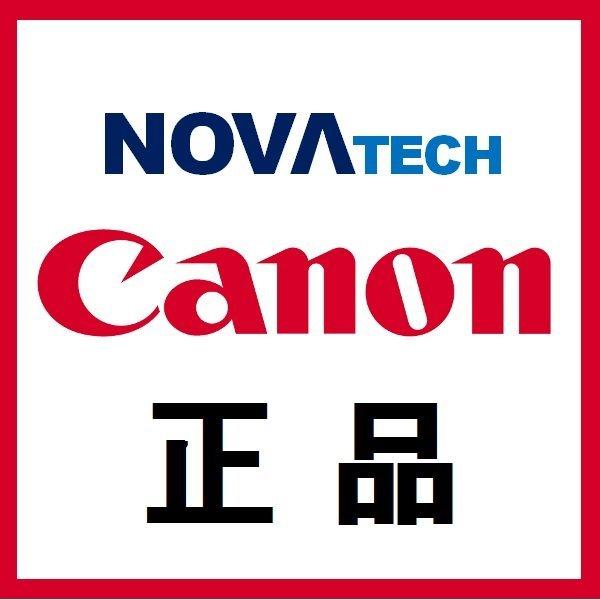 캐논 CLI-821M (정품/잉크/빨강/MX868/MX876/MP988/ 상품이미지