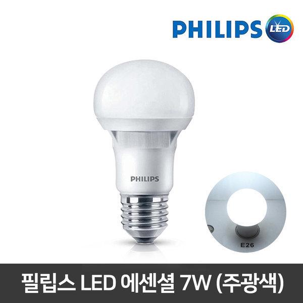 LED전구 램프 / 필립스 LED벌브  7W에센셜(주광색) 상품이미지