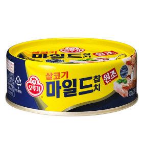 Ottogi mild tuna 200g x 10 cans