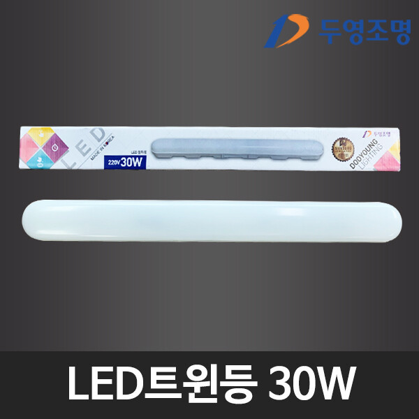 국산 LED트윈등  LED십자등  LED등기구 LED등 형광등 상품이미지