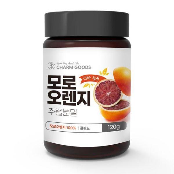 센시엠 국산 아기 유아 자동차 보행기 튜브 핑크 상품이미지