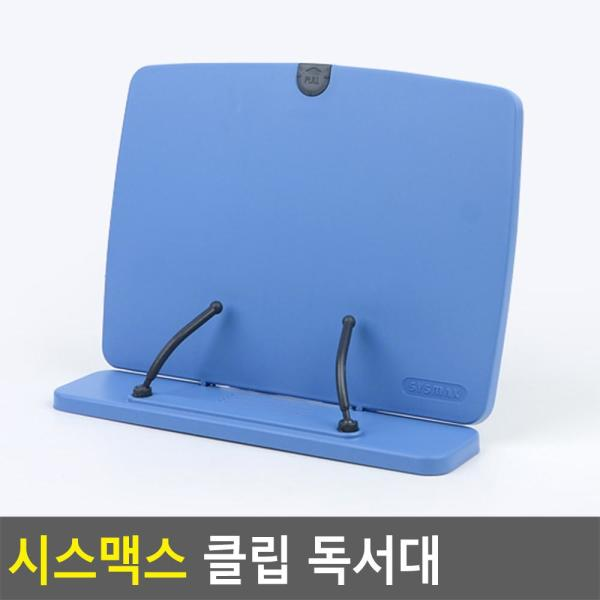 삼진 뮤직 CD바이저 포켓(타입랜덤발송) 상품이미지